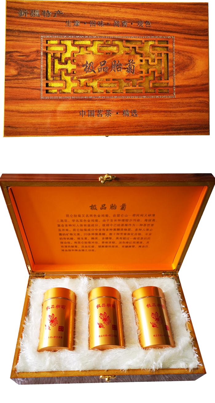 昆仑胎菊礼盒