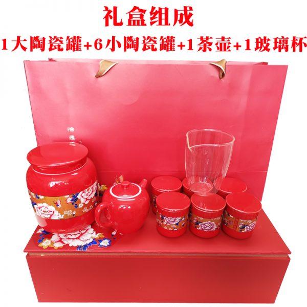 昆仑雪菊陶瓷礼盒