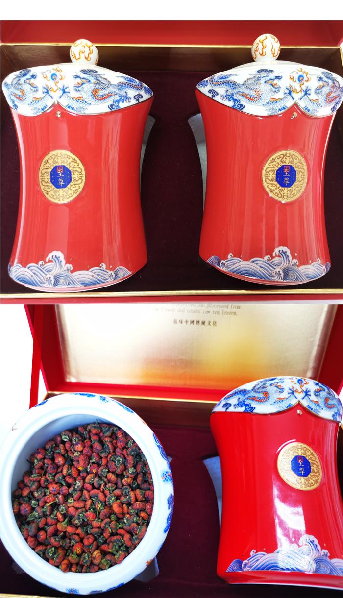 昆仑胎菊礼盒陶瓷