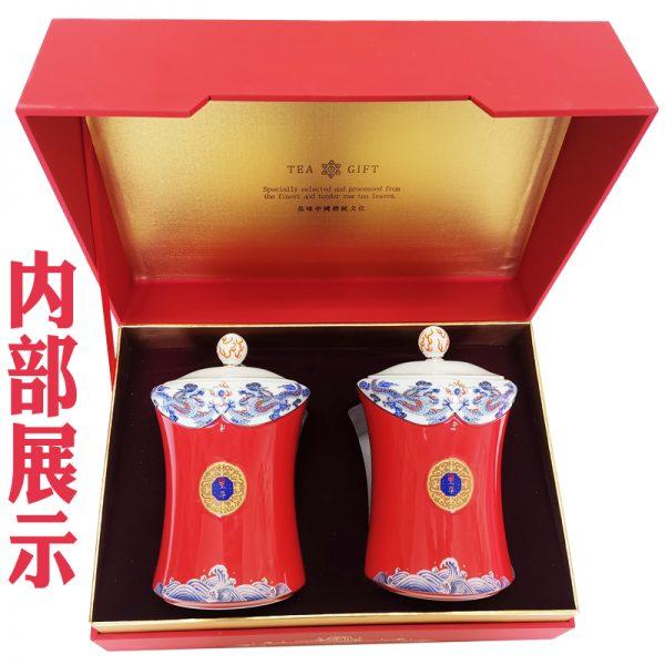 昆仑胎菊礼盒陶瓷装